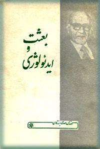 bazargan1