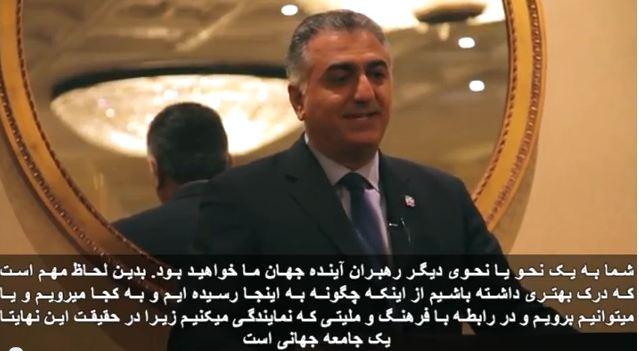 سخنرانی بی سابقه شاهزاده رضا پهلوی؛ سندروم اکثریت خاموش