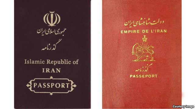پاسپورت ایرانی؛ آنچه بود، آنچه شد
