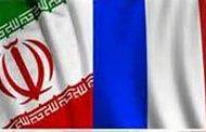 ایران؛ اظهارات تند مهمترین نامزد انتخابات فرانسه