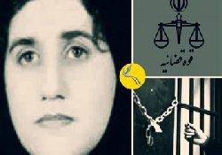 """فریاد """"مرگ بر جمهوری اسلامی"""" در زندان کرمان"""
