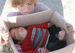 بیدادِ بچه فروشی در ایران؛ باید محرمانه بماند
