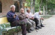 اعتراف تکاندهنده درباره صندوق بازنشستگی