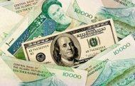 دلار چهار هزار تومانی و سخنرانی روحانی
