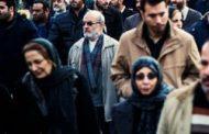 اقدام کثیف اسیدپاشان رهبر در مراسم رفسنجانی