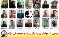 فیلم؛ ایران: دستبند و پابند مجازات داشتن اندیشه