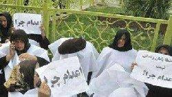 تجمع در مقابل مجلس در مخالفت با احکام اعدام