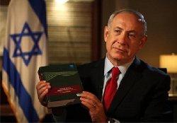 هشدار شدیداللحن نتانیاهو به جمهوری اسلامی
