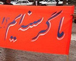 بیدادی کم نظیر بر کارگران در تاریخ ایران
