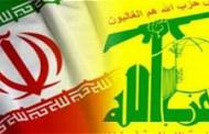 موضع گیری غیرمنتظره در لندن علیه حزب الله