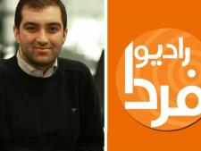 اخراج پرحاشیه یک خبرنگار رادیو فردا