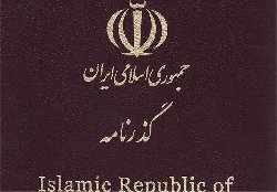 رسوائی تازه برای گذرنامه عقرب نشان ولايی