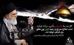 حمله مسلحانه به ایستگاه صلواتی در تهران