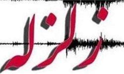 وقوع زلزله بسیار شدید در مرز ایران و عراق