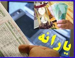 وزیر: نداشتن بودجه برای پرداخت یارانه ها