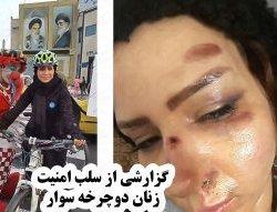 حمله بسیجیان به زنان دوچرخه سوار در ایران