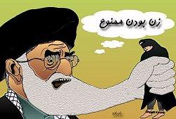 مهم؛ فراخوان برای تجمع هشت مارس در ایران
