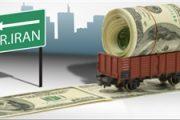انتقال میلیونها دلار به ایران؛ بازداشت یک ایرانی