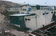 زندان زنان که زندانیانش می گویند: آخر دنیاست