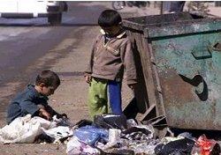 آمار تکاندهنده فقر مطلق و گرسنگی مردم ایران