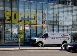 هویت عامل حمله در تورنتو اعلام شد+عکس