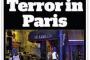 رسانه های آمريکايی: انفجار مهيب در شيکاگو