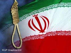 """اعدام تعدادی با عنوان """"داعشی"""" در ایران"""
