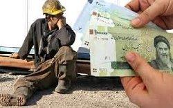 ایران؛ خط فقر بالاتر از 3.5 میلیون تومان