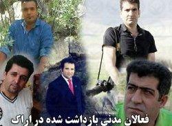قطع حقوق معلم/حکم شلاق برای وکیل و درویش