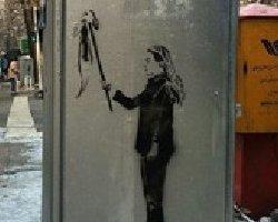 فیلم؛ زنی که جلوی آخوند حجاب را بر می دارد