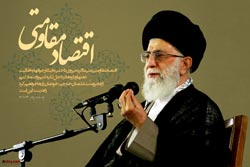 """آنچه در """"اقتصاد ایران"""" اتفاق افتاده است"""