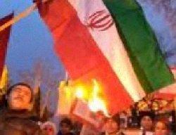 حمله گروه خارجی به سفارت جمهوری اسلامی