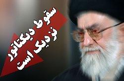 فیلم؛ مردم به مزدور خامنهای: کثافت برو گمشو