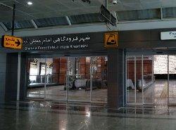 خاک مرده و بوی گند بر فرودگاه خمینی
