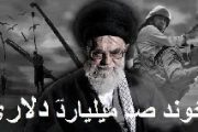 فیلم؛ گوش کنید: خوزستان را غارت کردند
