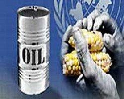 """ایران؛ فیلم: """"سازوکار"""" عراقی برای غذا/دارو"""