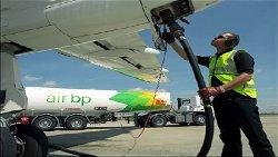 ایران؛ تاثیر تحریمهای نفتی در فرودگاه ترکیه