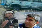 مرگ مشکوک فیلمساز بانه ای به همراه برادرش