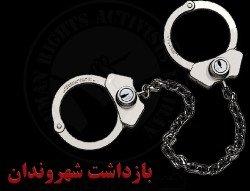 بازداشت دست اندرکاران برگزاری مهمانی