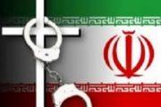 یک شهروند مسیحی دیگر در ایران بازداشت شد