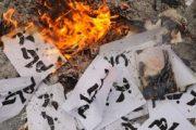 توصیه جنتی برای خروج از برجام: آتش بزنید