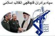 """گرارشی از فعالیت """"آدم پرانها"""" در ایران+قیمتها"""