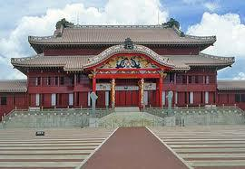 نگاهی به کشورهای پارلمانتاریسم پادشاهی: ژاپن