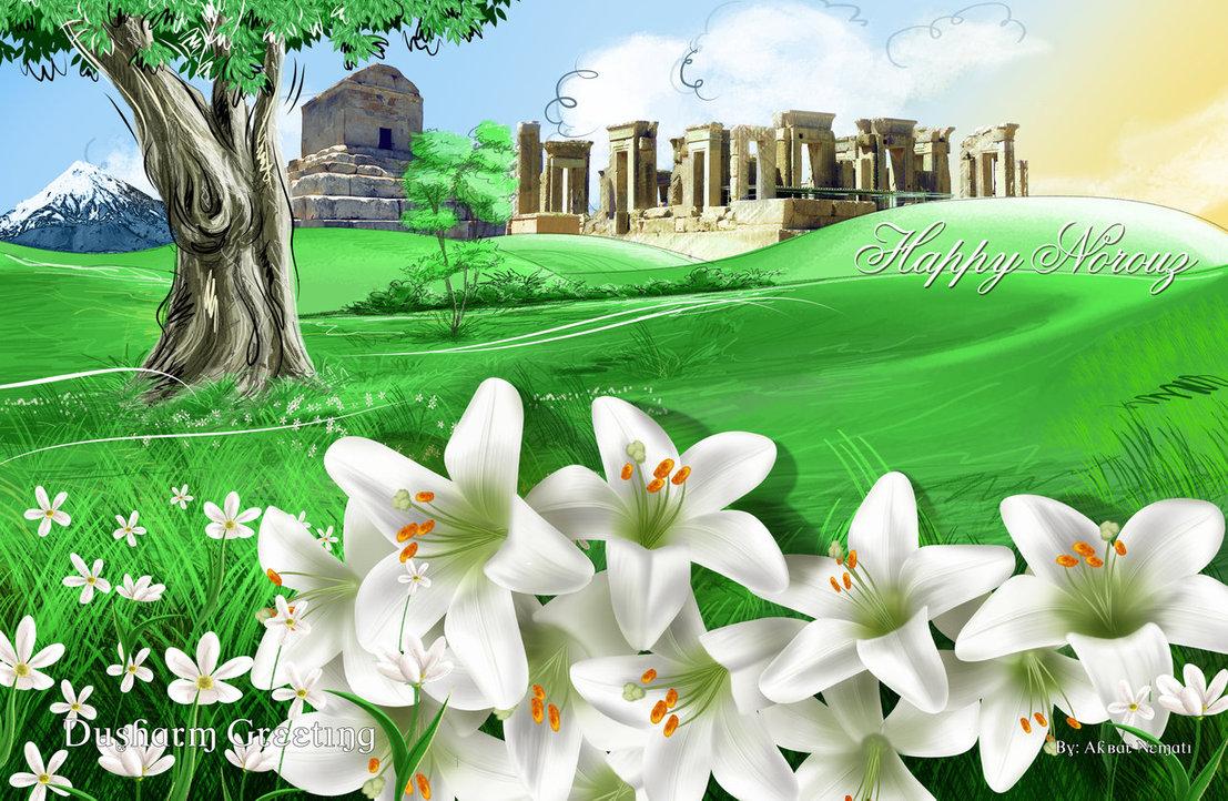 پیام شاهزاده رضا پهلوی به مناسبت نوروز ۱۳۹۲