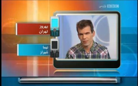 پاسخ جالب توجه شهروند تهرانی به بی بی سی فارسی / 1 اسفند