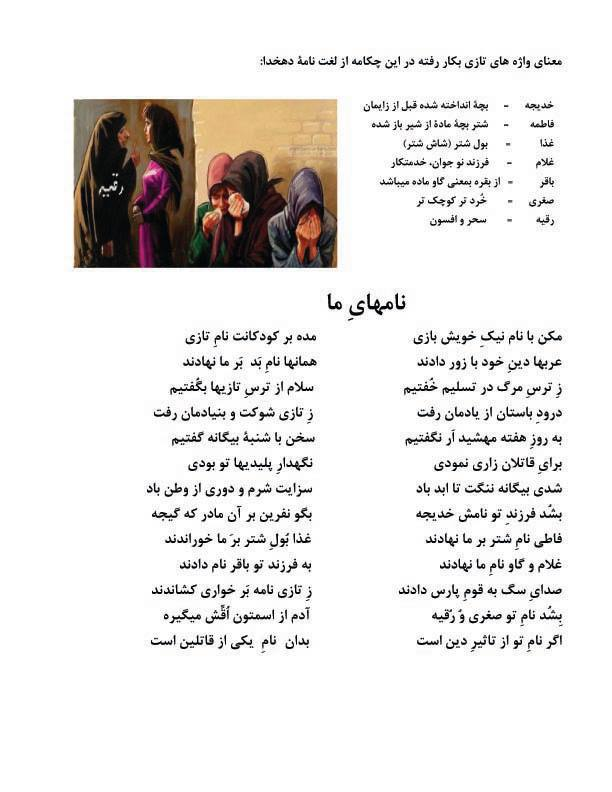 بیانیه شاهزاده رضا پهلوی در مورد حمله وحشیانه به کمپ اشرف