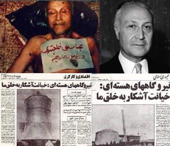 زنده یاد آقای خلعتبری...................... مرده باد جواد ظریف