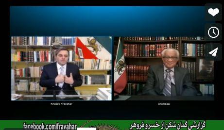 تجزیه ایران از بحرین تا آذربایجان و نقش قاجار ها و مصدق