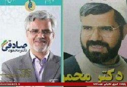 """نماینده شجاع؛ خبر دروغ منبع """"مطلع"""" پاسداران"""