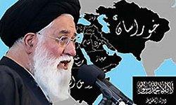 پاسخ روحانی به آخوند داعشی/هشدار به رهبر